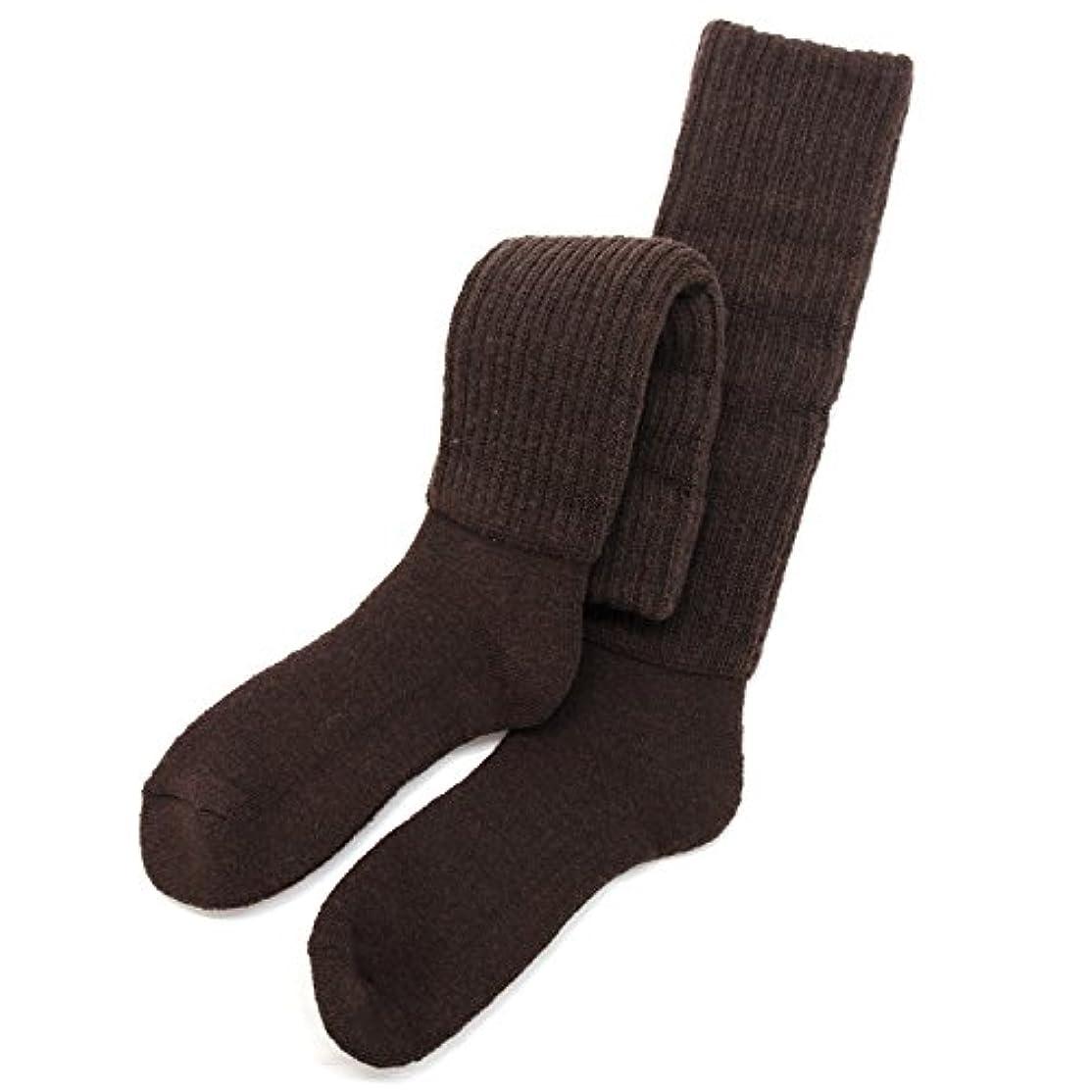 ヤング本土容疑者hiorie(ヒオリエ) 日本製 冷えとり靴下 あったか 2重編み靴下 ハイソックス <Lサイズ>