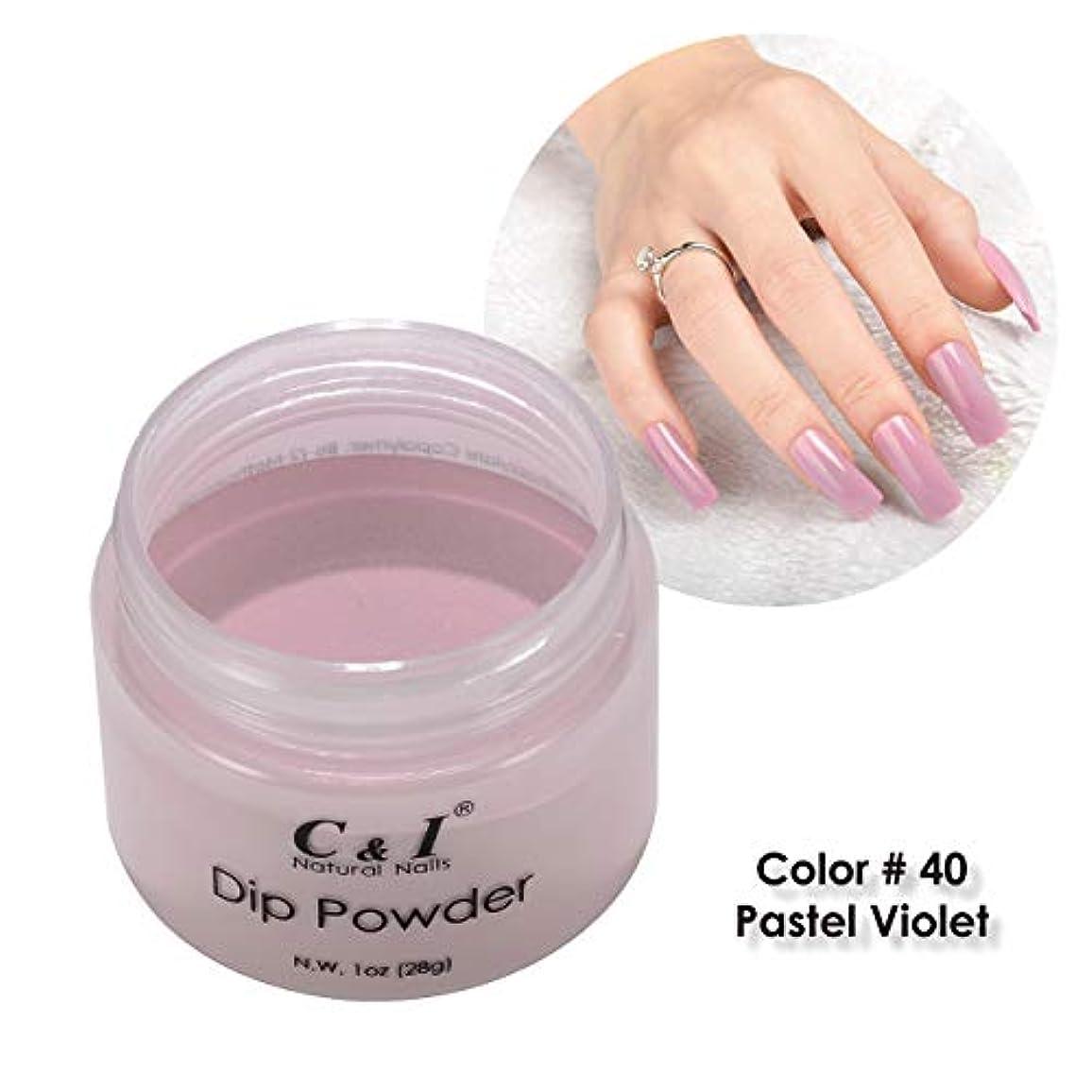 以下エゴイズム通行料金C&I Dip Powder ネイルディップパウダー、ネイルカラーパウダー、カラーNo.40