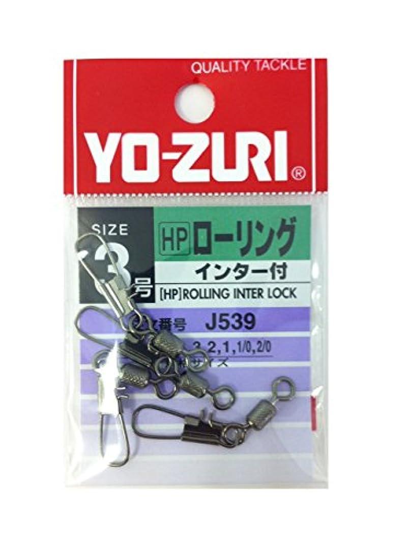 日焼けマキシム上回るヨーヅリ(YO-ZURI) 雑品?小物: [HP]ローリングインター付黒 3号