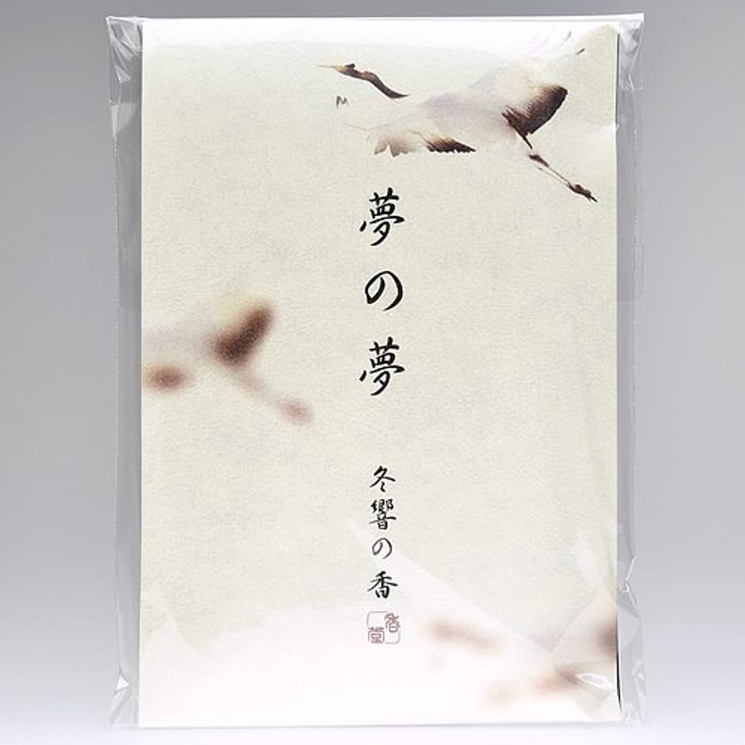 心配する軍団松夢の夢 冬響の香 (鶴) スティック12本入