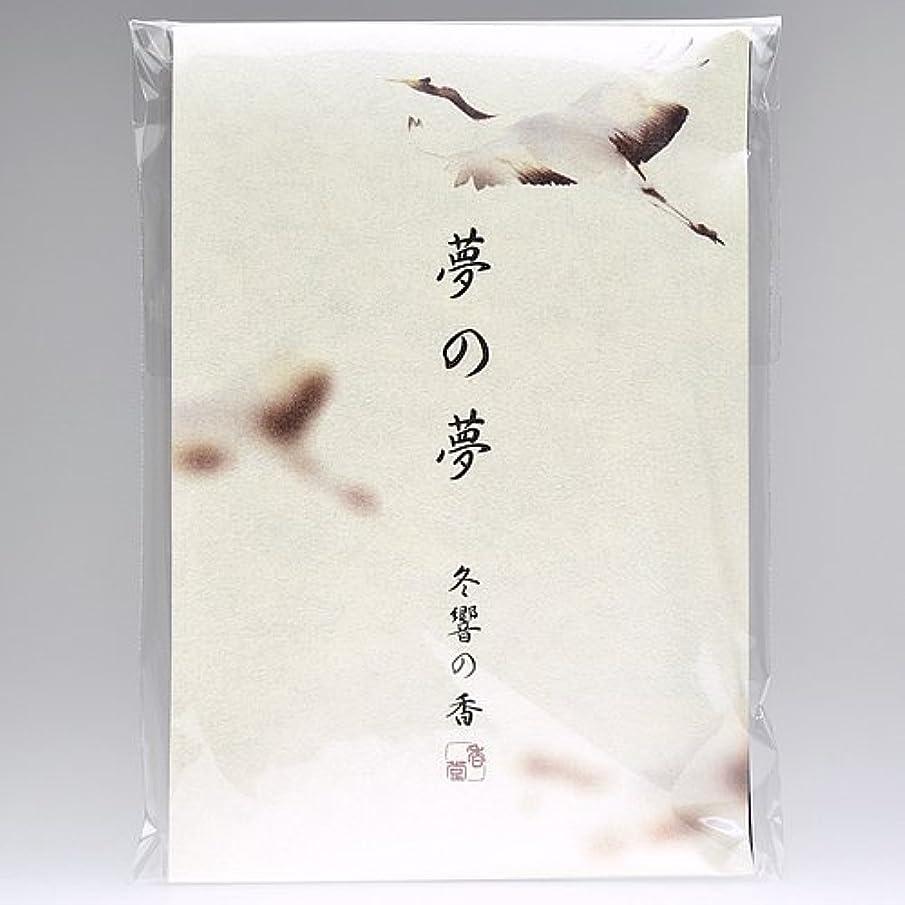 聖書シマウマ競合他社選手夢の夢 冬響の香 (鶴) スティック12本入