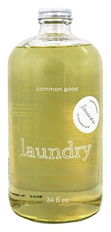サワー資源指標common good(コモングッド)  ガラスボトル ランドリーディタージェント ラベンダー