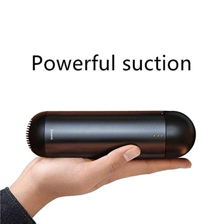 スープ玉恩恵PengShi ワイヤレスカプセル内部のカークリーナーカー家庭強いハイパワー充電式12V (Color : 232*65mm, Size : Black)