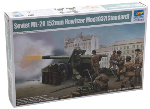 1/35 ソビエト軍 152mm加農榴弾砲M1937 標準型