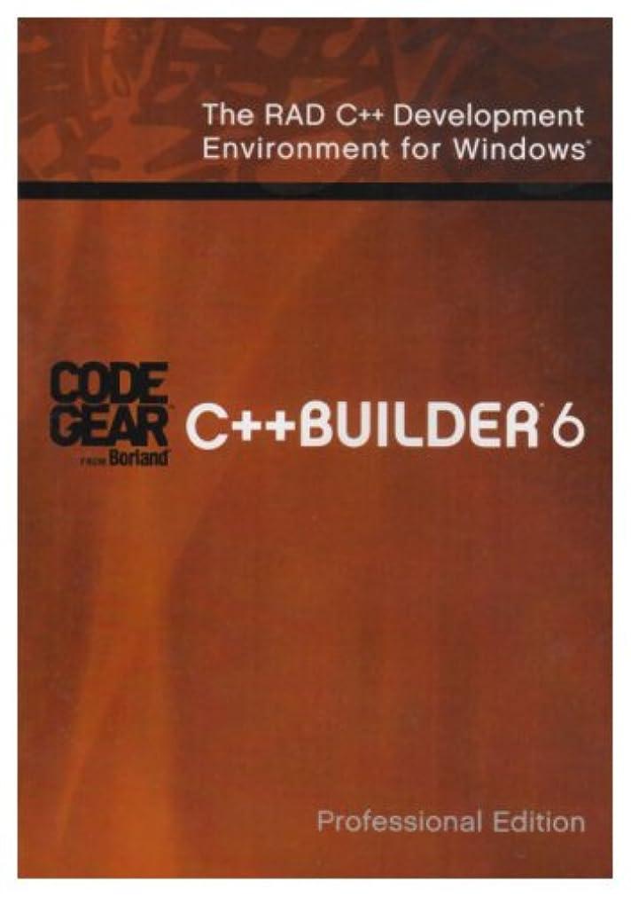 甘美なマントルゲインセイBorland C++Builder 6 Professional