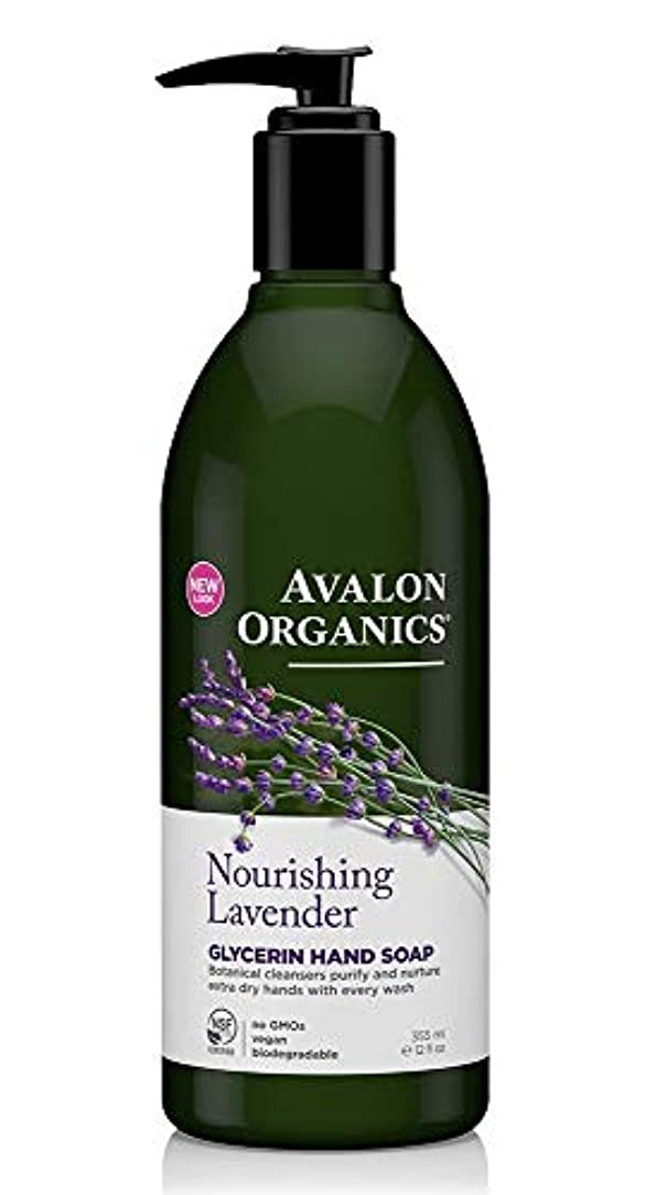 降下冬自分Avalon Organics Lavender Soap Liquid 355ml