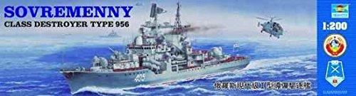 1/200 ソビエト海軍 ソブレメンヌイ956 駆逐艦