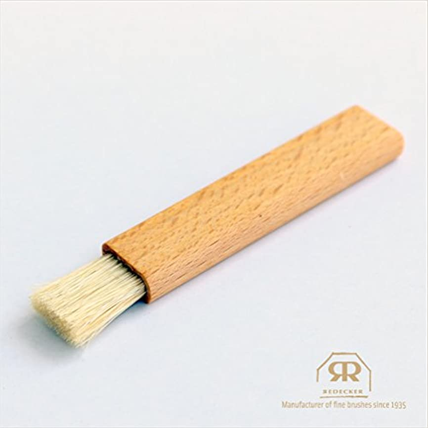 離れたキャップ谷[REDECKER/レデッカー]シェーバーブラシ