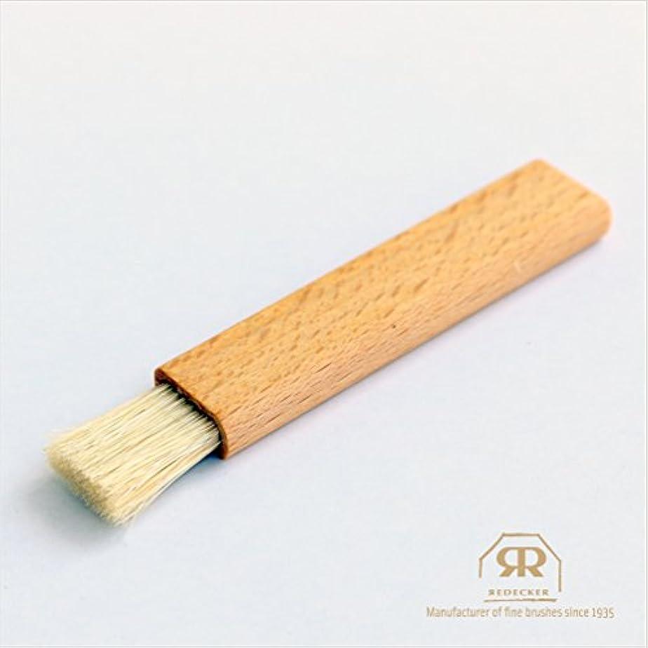 カヌー害虫証明[REDECKER/レデッカー]シェーバーブラシ