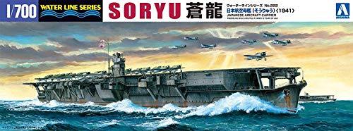 1/700 ウォーターライン No.222 日本海軍航空母艦 蒼龍 (1941)
