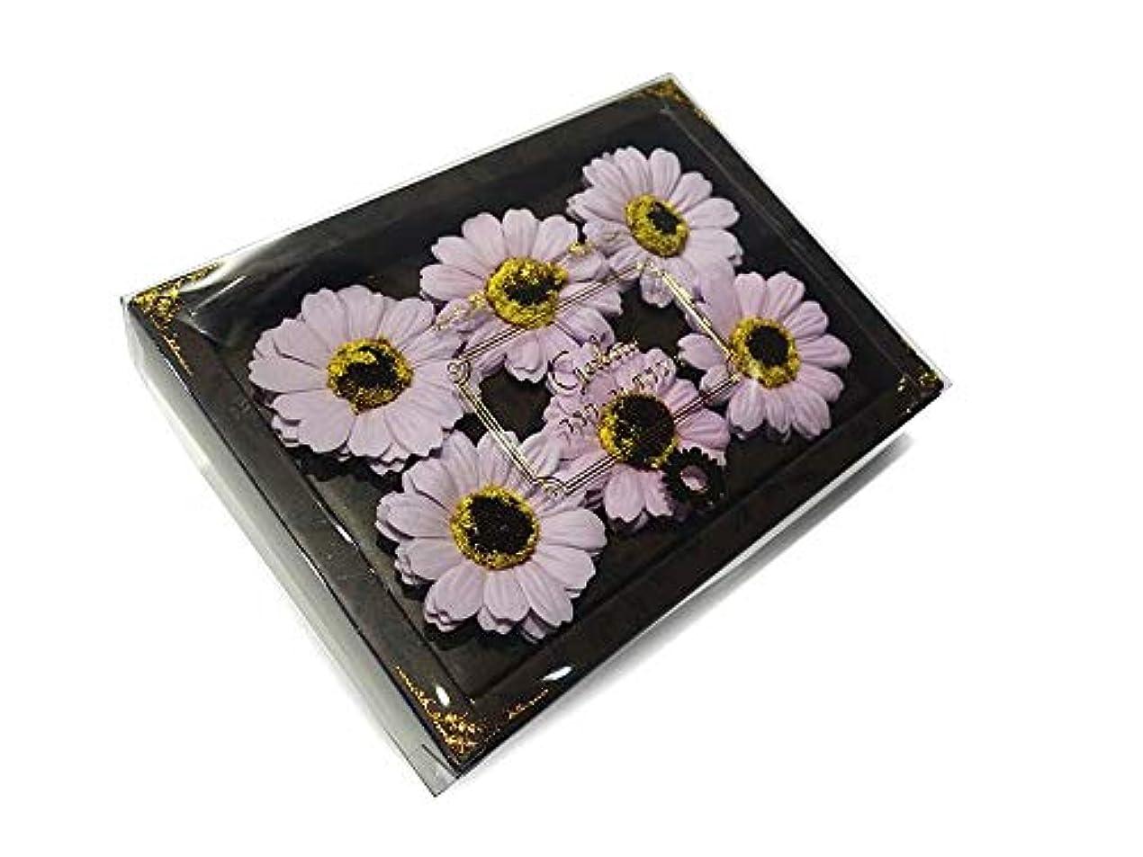ムスマトロンしたがって花のカタチの入浴剤 ガーベラ バスフレグランス フラワーフレグランス バスフラワー (ライトパープル)