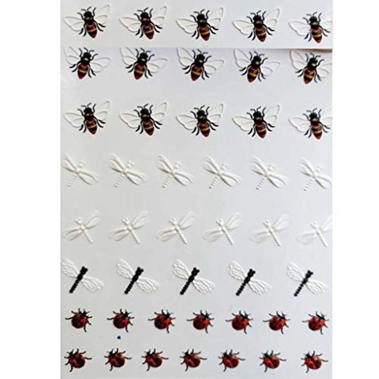 防衛リテラシーにもかかわらずLazayyii 6d刻印 アクリル ネイル ステッカー ネイルステッカーエンボスフラワーウォーター (B)