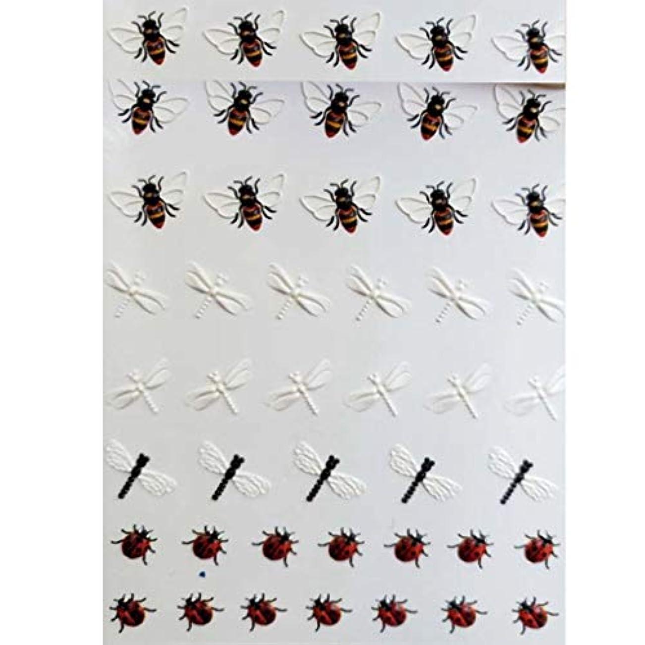 毛細血管長椅子本物Lazayyii 6d刻印 アクリル ネイル ステッカー ネイルステッカーエンボスフラワーウォーター (B)
