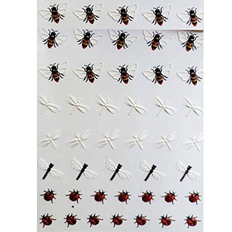 スリルレジデンス雄大なLazayyii 6d刻印 アクリル ネイル ステッカー ネイルステッカーエンボスフラワーウォーター (B)