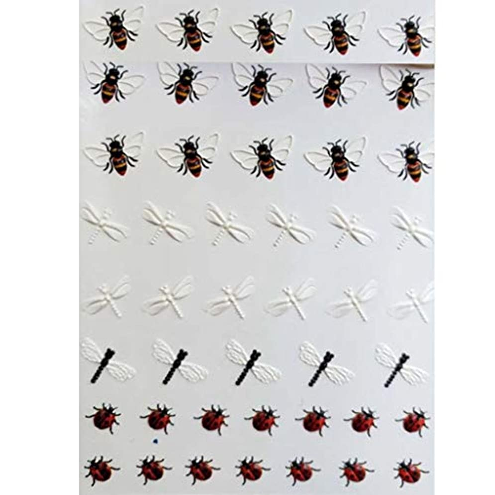 集める威信歴史的Lazayyii 6d刻印 アクリル ネイル ステッカー ネイルステッカーエンボスフラワーウォーター (B)