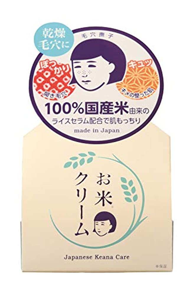 持つ無限再発する毛穴撫子 お米のクリーム 30g