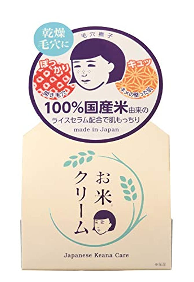 体革新反逆毛穴撫子 お米のクリーム 30g