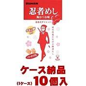 【ご注意ください!1ケース納品です】 ユーハ味覚糖 忍者めし 梅かつお 20g×10個入 【1ケース納品】