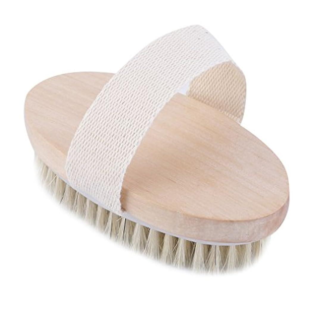 繊維無人宿命uzinby 豚毛 天然素材 木製 短柄 ボディブラシ 足を洗う 角質除去 美肌 バス用品