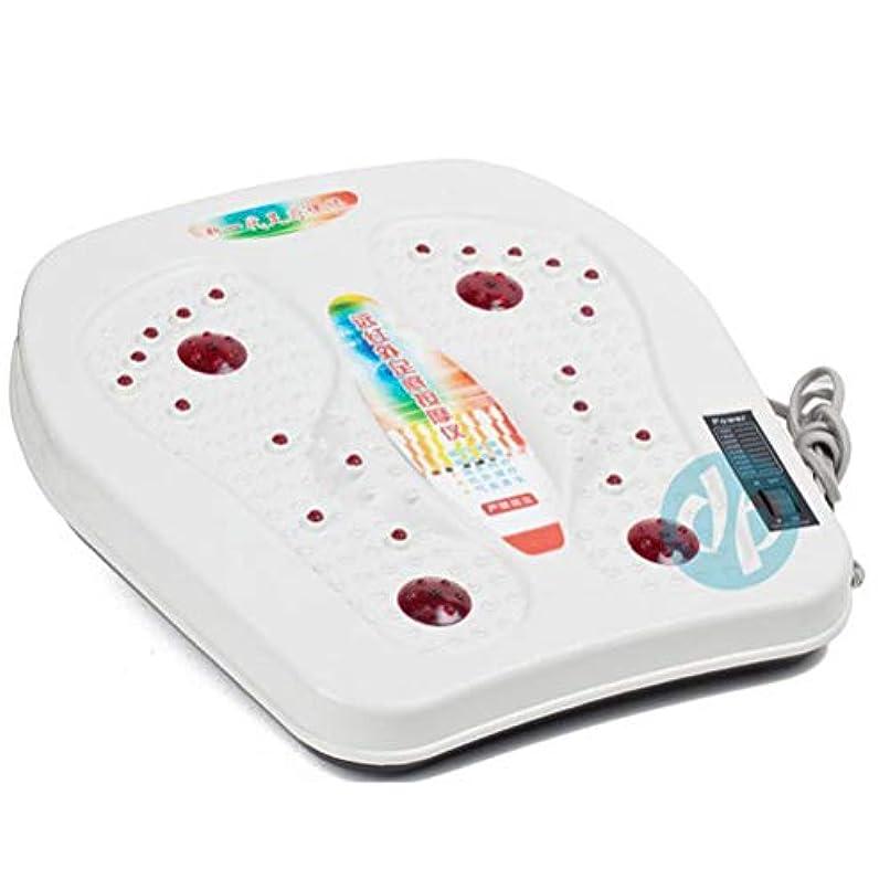 階下スワップダイエット電磁足のマッサージャーは、血液循環を改善し、痛みや痛み、赤外線理学療法を和らげるのに役立ちます。, white