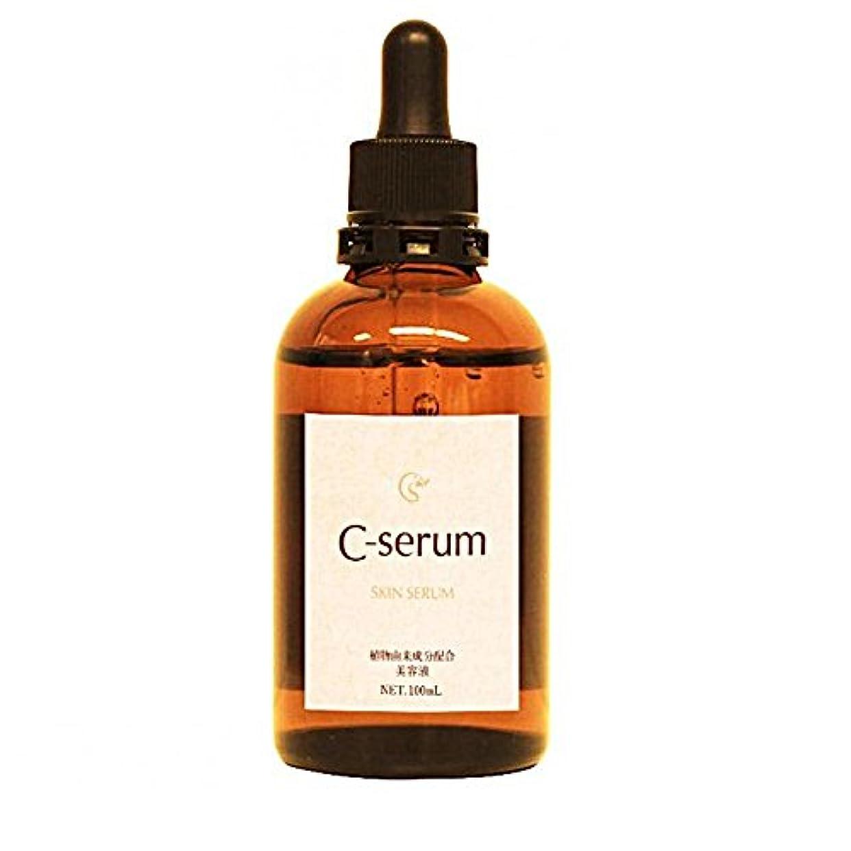 教養がある対抗キノコC-SERUM(C-セラム)透明感美容液 100ml