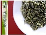 無農薬べにふうき 緑茶(煎茶)