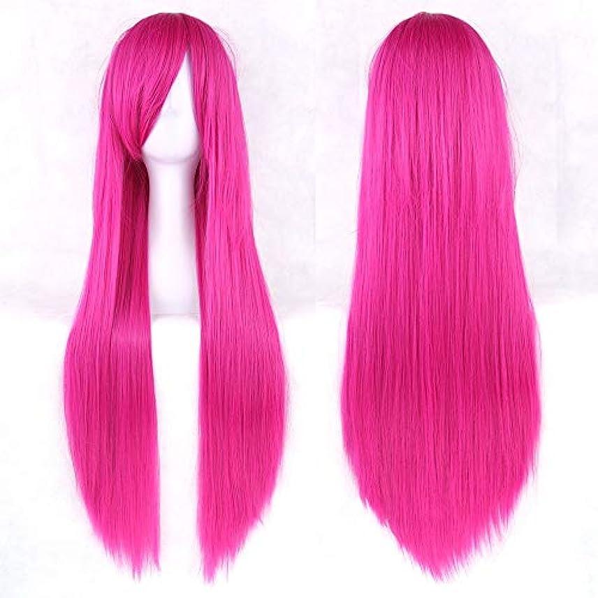 女性用ロングナチュラルストレートウィッグ31インチ人工毛替えウィッグサイド別れハロウィンコスプレ衣装アニメパーティーロリータウィッグ (Color : Rosy)