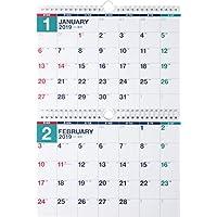 高橋 2019年 カレンダー 壁掛け 2ヶ月 B5×2面 E93