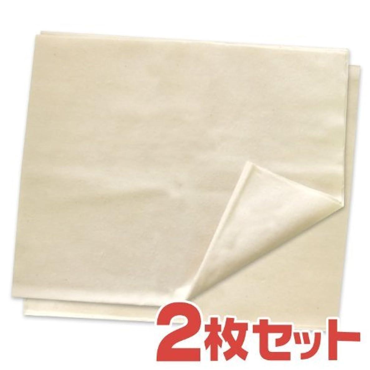 土器化粧要求コットンフランネル2枚セット (コットンネル生地、綿100%、ヒマシ油パック、パック、ひまし油パック、ヒマシ油湿布、アーユルヴェーダ、ホリスティック)