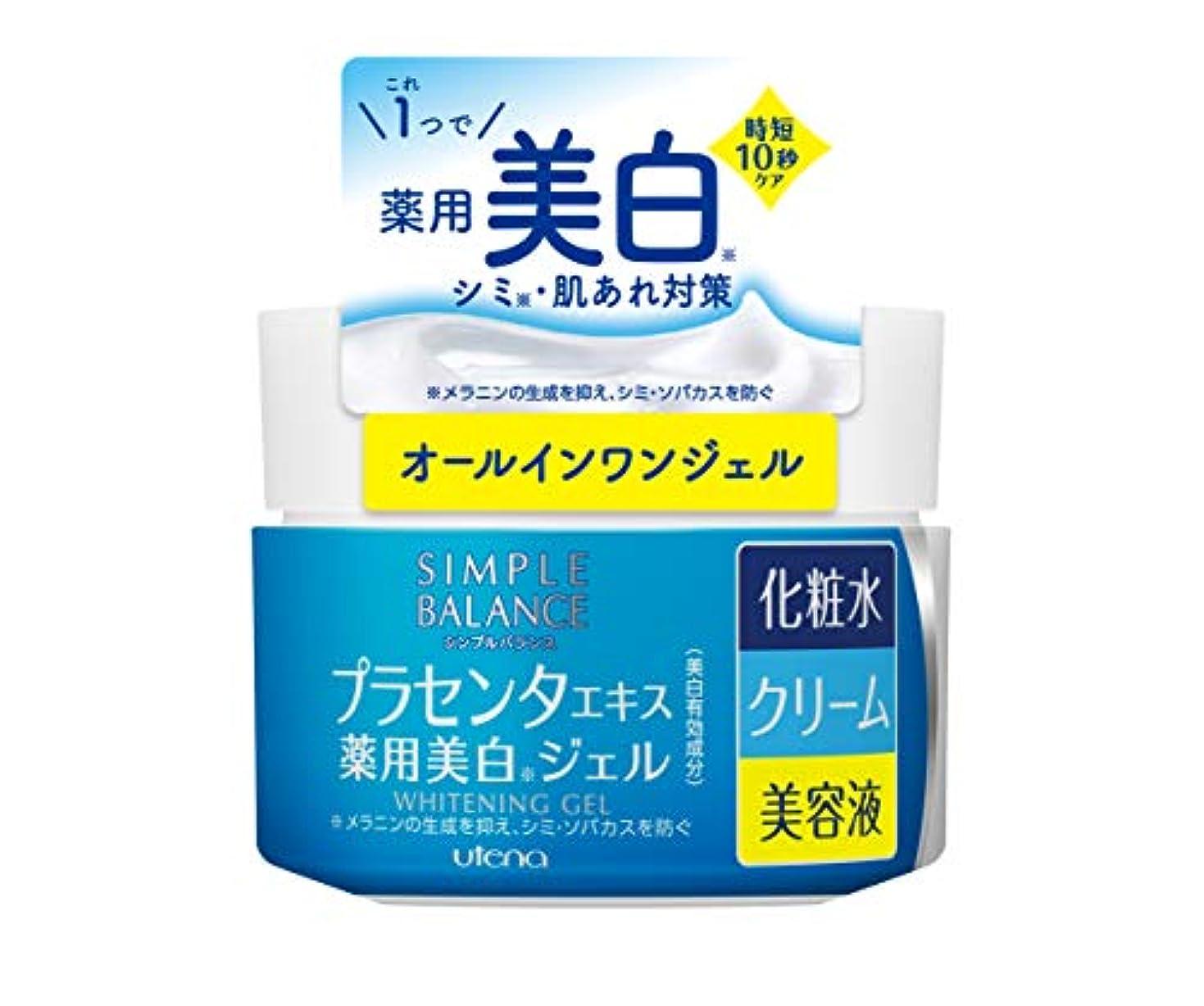 物質振り子挑発するシンプルバランス 美白ジェル 100g (医薬部外品)