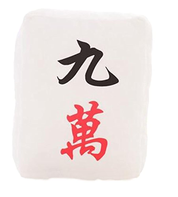 薩牧徳可愛いフアッシン麻雀プレゼントクッションクッション抱き枕 (九万)