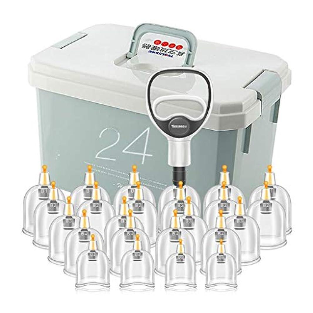 生命体ぴかぴか委託医学ボックスストレージギフトボックスをポンピングポンピングハンドル24個のカップバキュームを持つプロのカッピング治療装置の設定
