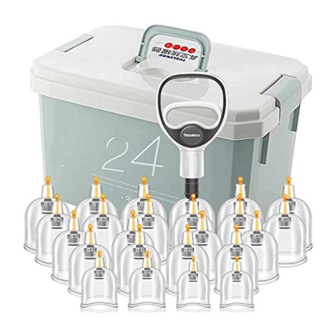 ふつうやさしい眠り医学ボックスストレージギフトボックスをポンピングポンピングハンドル24個のカップバキュームを持つプロのカッピング治療装置の設定