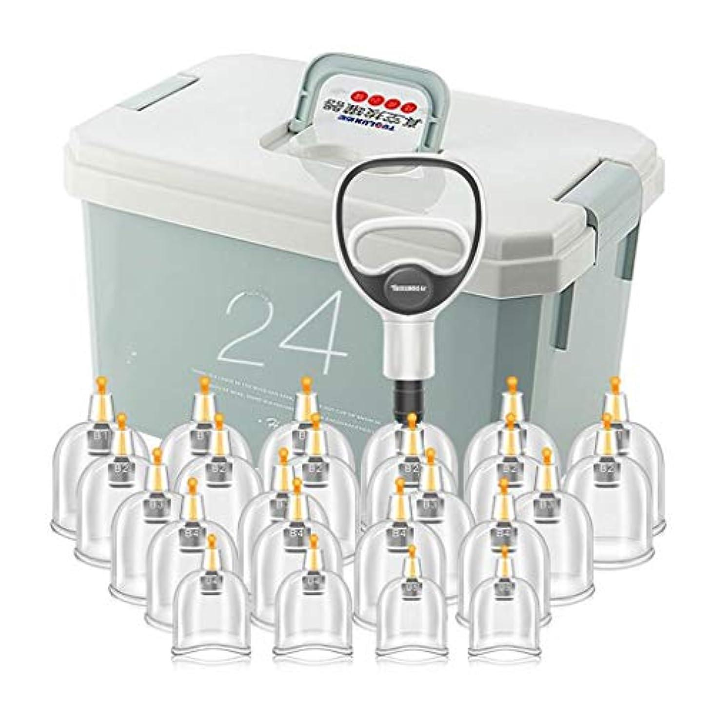 抽象霧深いシャワー医学ボックスストレージギフトボックスをポンピングポンピングハンドル24個のカップバキュームを持つプロのカッピング治療装置の設定
