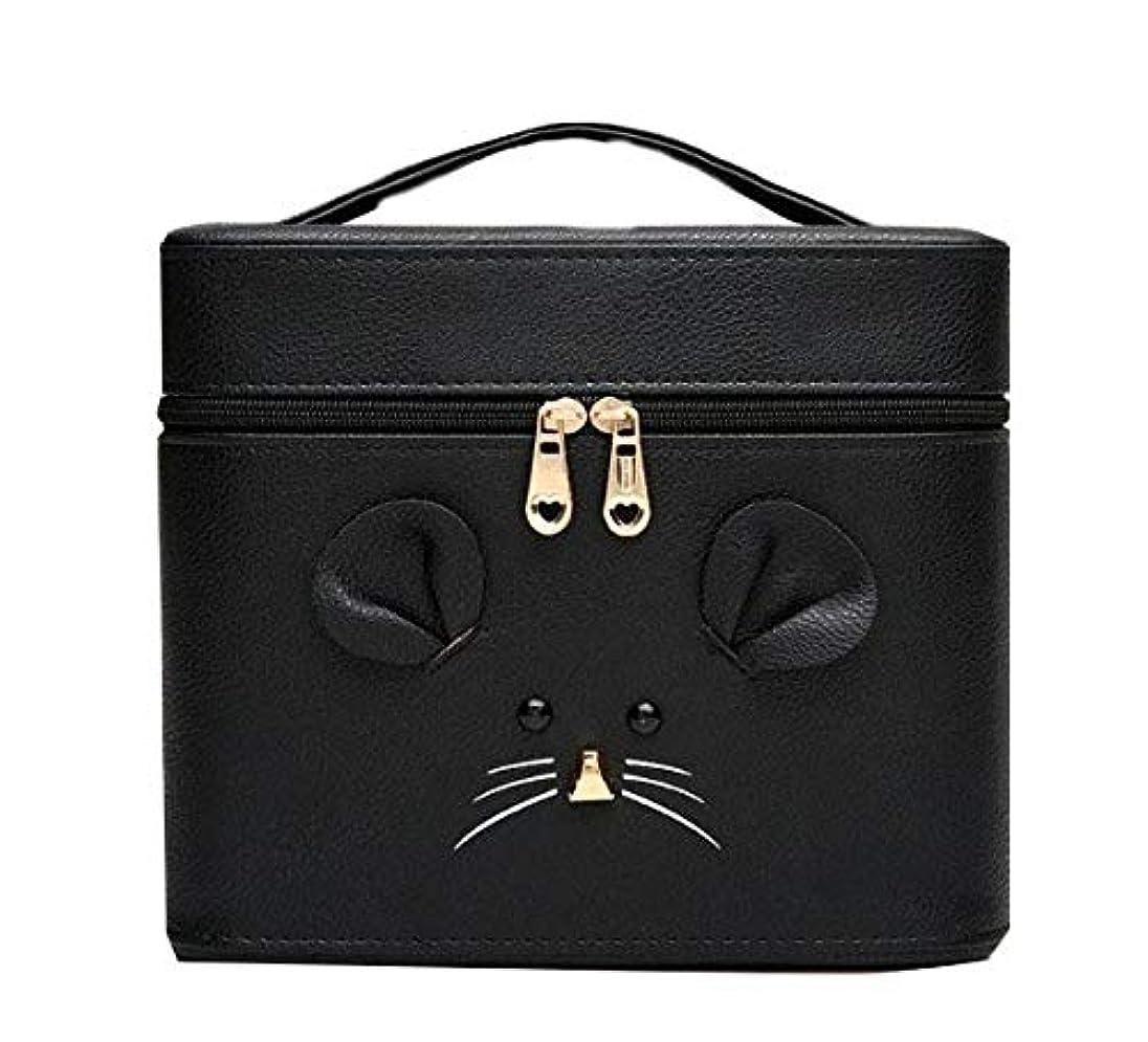 ひねりアマチュアアテンダント化粧箱、黒漫画のマウス化粧ケース、ポータブル旅行化粧品ケース、美容ネイルジュエリー収納ボックス (Size : S)