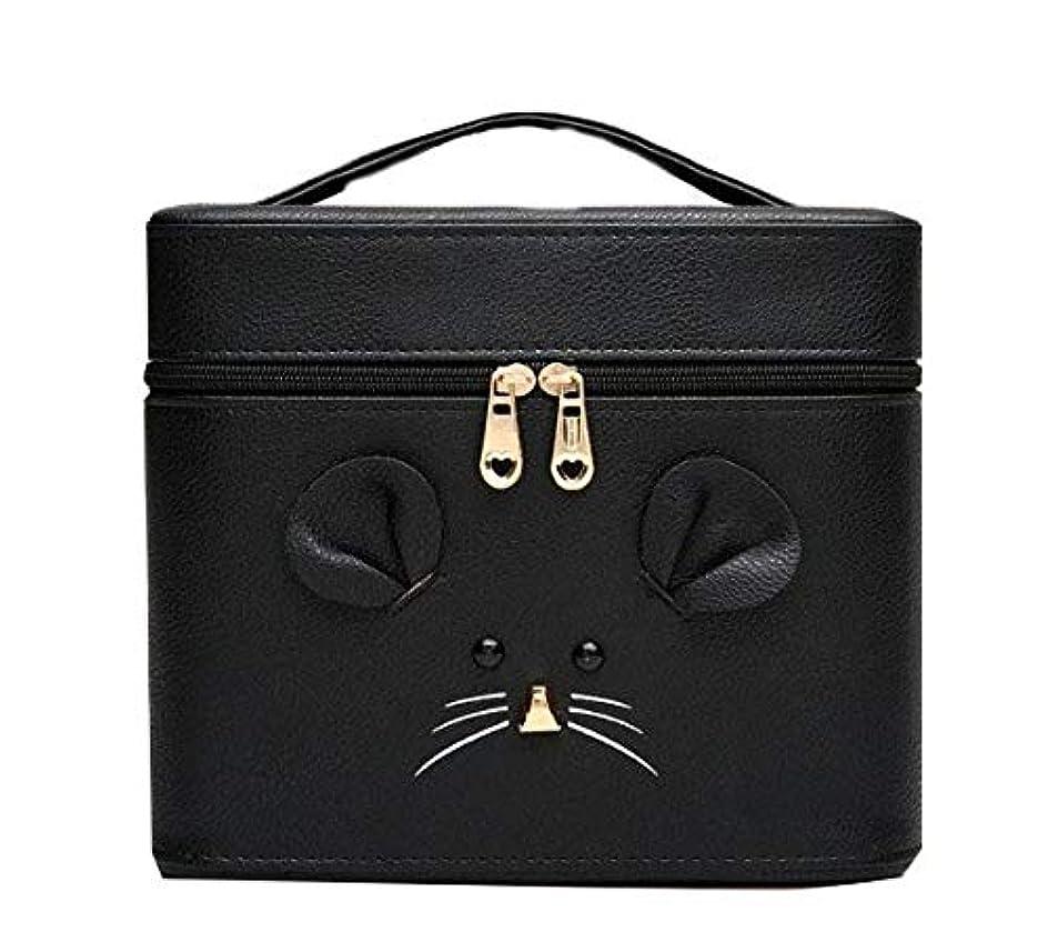 スキッパー軽蔑する面白い化粧箱、黒漫画のマウス化粧ケース、ポータブル旅行化粧品ケース、美容ネイルジュエリー収納ボックス (Size : S)