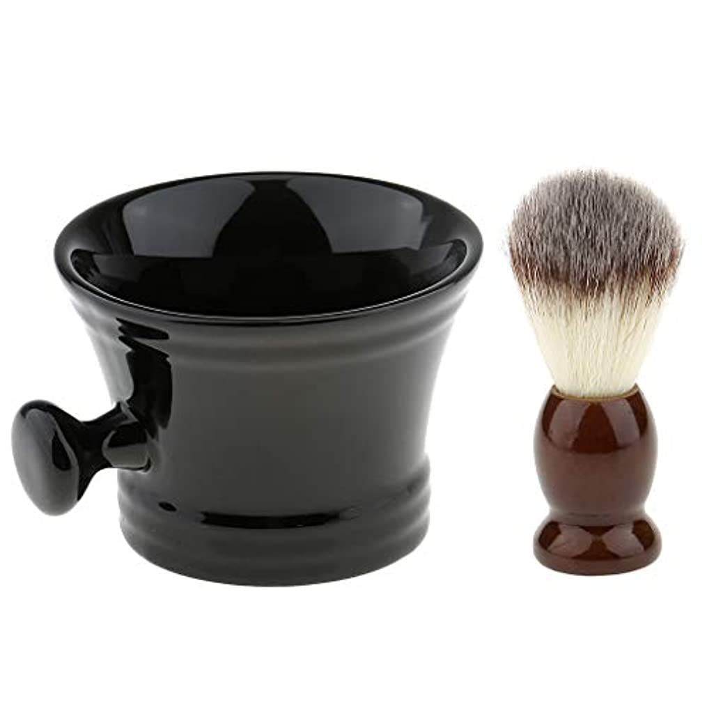 リーフレットフィット放置Perfeclan 男性用シェービングブラシ セラミックマグカップボウル付 男性 理容 洗顔 髭剃り 泡立ち