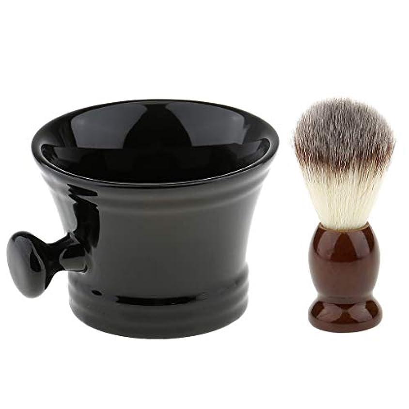 変動する乳製品伝説Perfeclan 男性用シェービングブラシ セラミックマグカップボウル付 男性 理容 洗顔 髭剃り 泡立ち