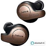 Jabra Elite 65t コッパーブラック 北欧デザイン Amazon Alexa搭載 完全ワイヤレスイヤホン BT5.0 ノイズキャンセリングマイク付 防塵防水IP55 2台同時接続 2年保証【国内正規品】