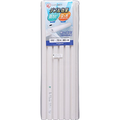 アイリスオーヤマ 風呂ふた 防カビ・はっ水 シャッター式 約70×80.3cm ホワイト SHFG-7080