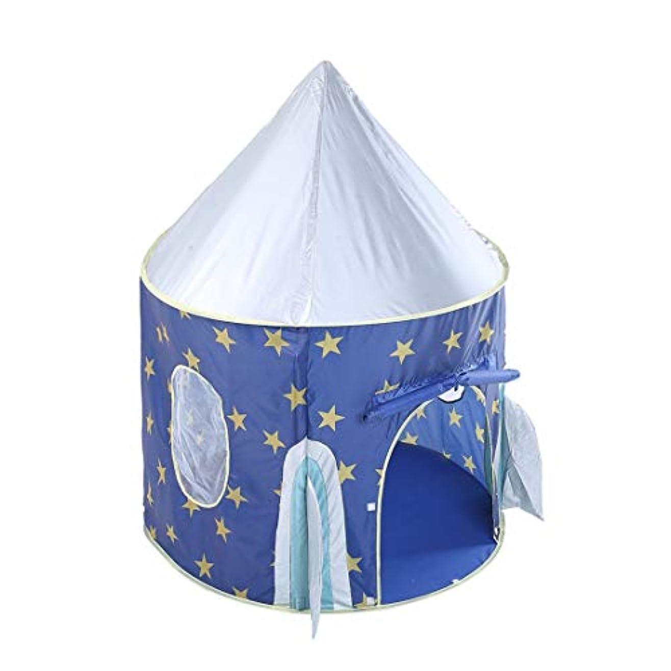 雑多な圧縮冷酷なKAKACITY スタープリント子供たちテント小さなミニサイズの子供屋内屋外ヤードシーサイドガーデンプレイハウス (色 : 青)