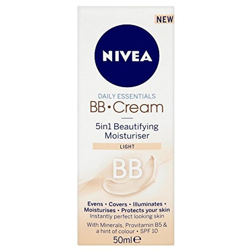 スキッパー確立します無駄Nivea Visage BB Cream - Light (50ml) by Nivea