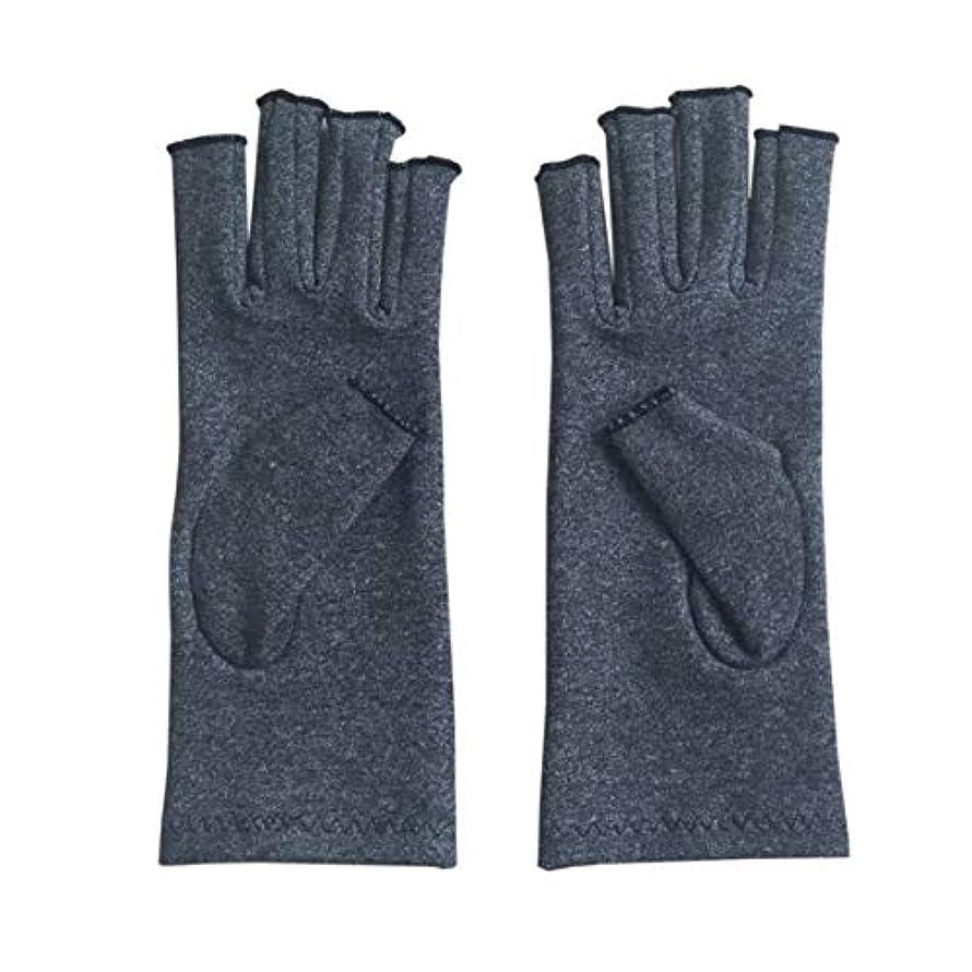 機構主婦見込みAペア/セットの快適な男性の女性療法の圧縮手袋ソリッドカラーの通気性関節炎関節痛軽減手袋 - グレーL