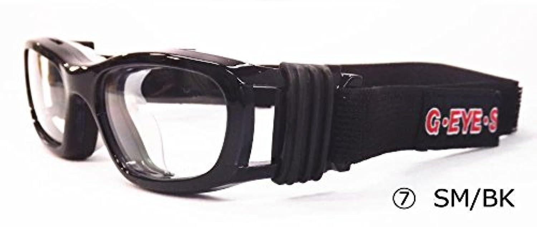 スポーツ保護メガネ 子供用 キッズ ゴーグル G-EYES GY010 超薄型1.67非球面レンズまで選べる度付きメガネセット