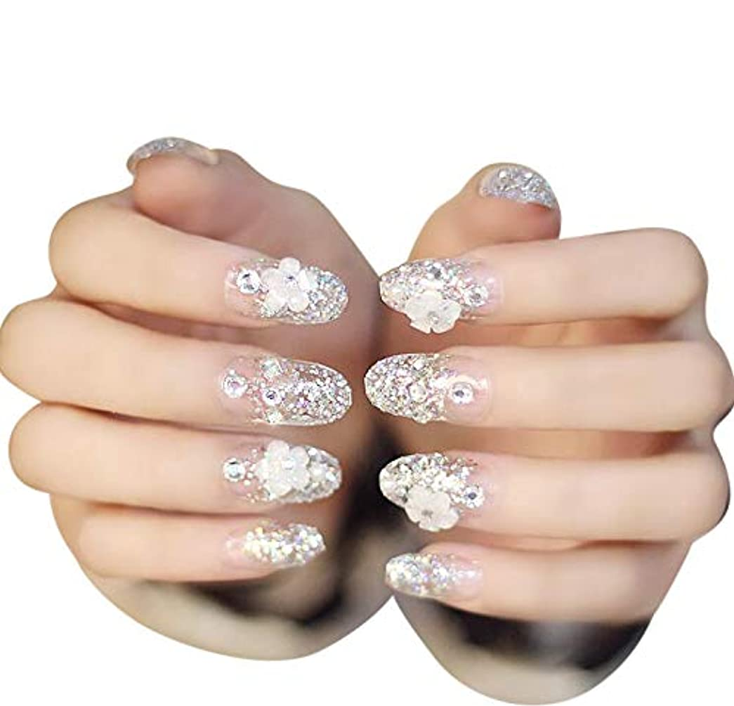 逮捕動的ふけるYUJIA ネイルチップ つけ爪 付け爪 つけ方簡単 ネイル デコネイルコレクション シール ハロウィン 母の日 パーティ 人気 毎日変身 24枚セット (A)