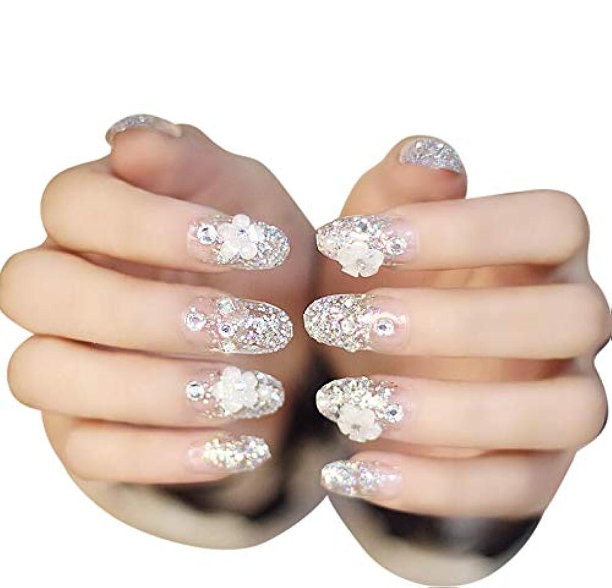 中国再発する含意YUJIA ネイルチップ つけ爪 付け爪 つけ方簡単 ネイル デコネイルコレクション シール ハロウィン 母の日 パーティ 人気 毎日変身 24枚セット (A)