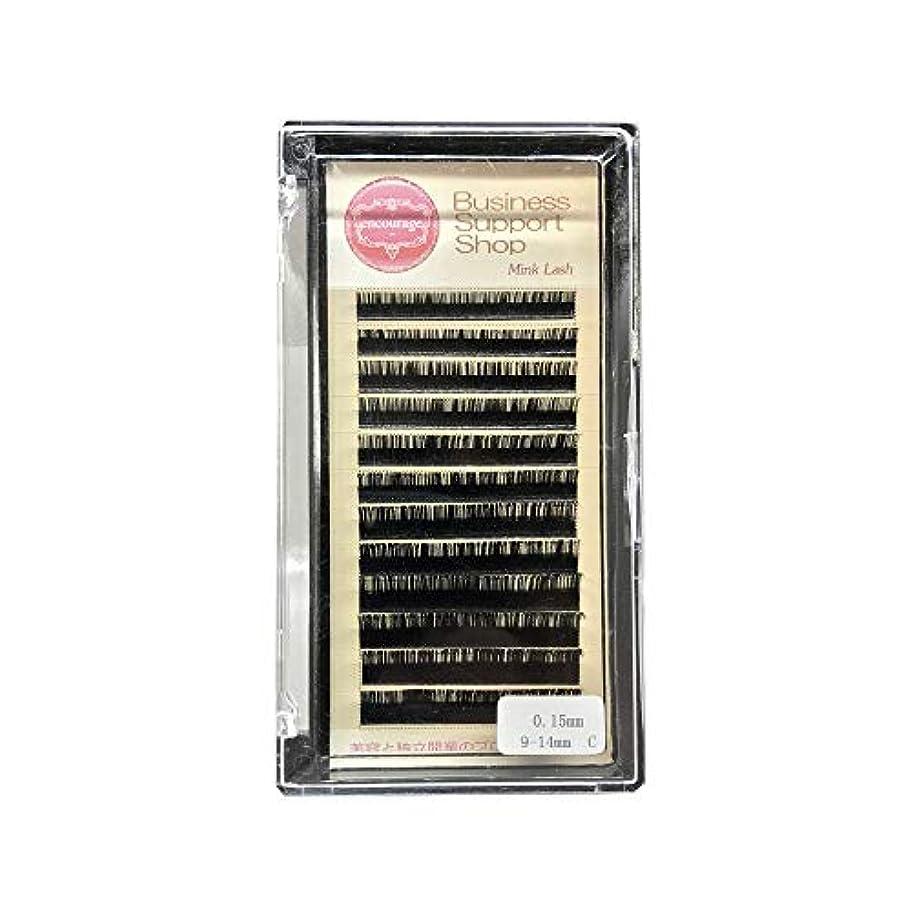 部乳パッドまつげエクステ Cカール(ミックス) 高級ミンクまつげ 12列シートタイプ ケース入り
