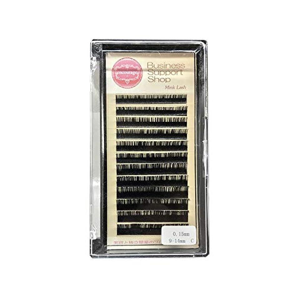 ラップトップ静める泥まつげエクステ Cカール(ミックス) 高級ミンクまつげ 12列シートタイプ ケース入り