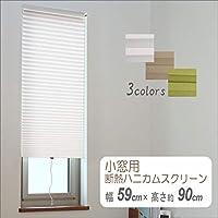 小窓用断熱ハニカムスクリーン (ハニカムシェード) 幅59cm高さ約90cm 突っ張り棒付き