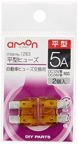 エーモン 平型ヒューズ 5A 2個入 1263